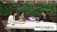 神奈川ビジネス Up To Date 10