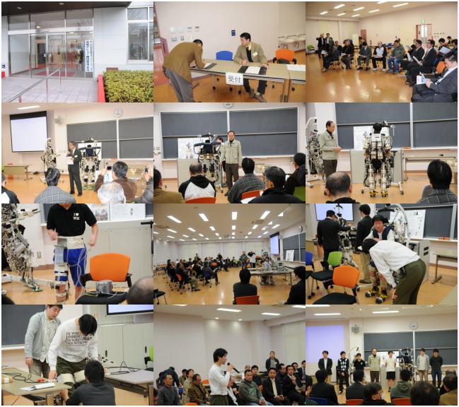 第1回 福祉支援ロボットATOM1号機市場デビュー検討会議