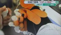 みんなのニュースWeekend 01