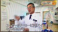 七沢リハビリテーション病院の山下俊紀病院長が実証実験の真髄「ユーザーがメーカーにアドバイスをしてそれを実現する」と語っている写真