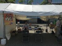 横浜開港祭ロボット未来パーク01