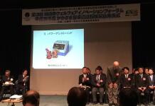 認証製品「パワーアシストハンド」の紹介と、(株)エルエーピー代表取締役の北村
