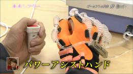 2014年5月23日:日本テレビ「未来シアター」の1コマ