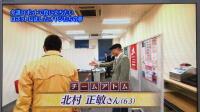 若大将(加山雄三)がLLPアトムプロジェクトのパワーアシストハンド&レッグ事業部を訪問し、代表の北村正敏と会った際の写真