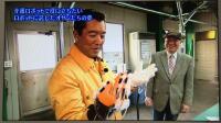 マスタースレーブ式パワーアシストハンドを若大将(加山雄三)が装着・使用してニッコリ笑顔になっている写真