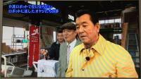 若大将(加山雄三)が何か新しい介護ロボットを見つけて驚いている写真